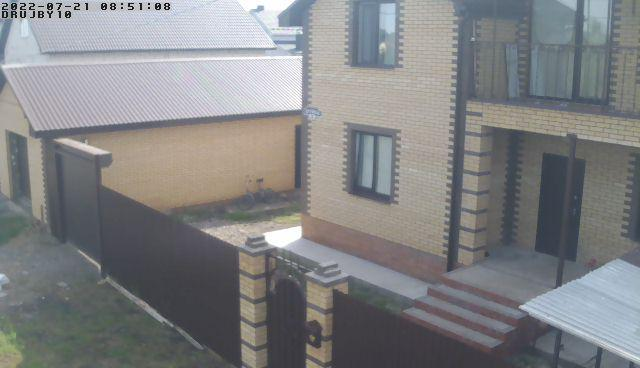 ул. Ленина - ул. Новокуйбышевская - Webcam.Отрадный.NET