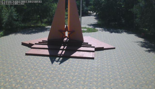 """Парк """"Солдатские письма"""" - Webcam.Отрадный.NET"""